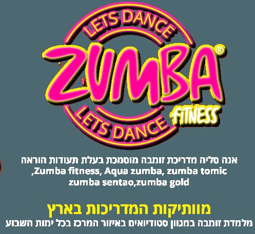 anna_zumba_center